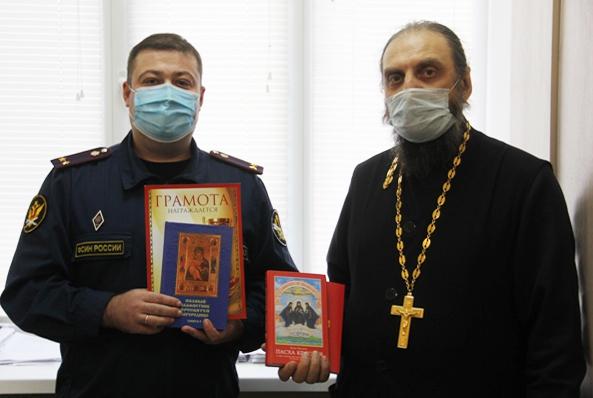 Тюменские осужденные приняли участие в конкурсе православной живописи «Явление»
