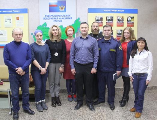 Состоялось очередное заседание Общественного совета при УФСИН России по Тюменской области