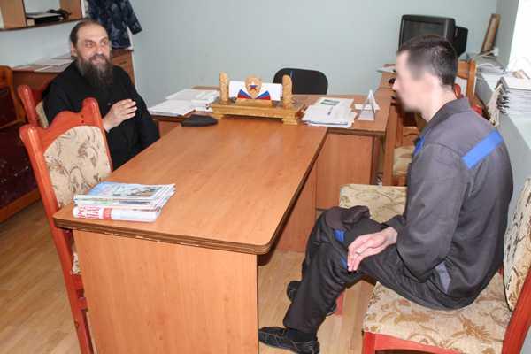 Священнослужитель Сергей Кистин встретился с осужденными исправительной колонии №2