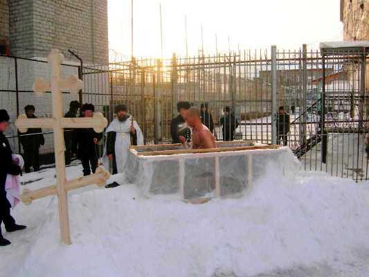 В исправительных учреждениях УФСИН России прошли мероприятия, посвященные дню Крещения Господня